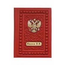 """Обложка на паспорт Модель """"Имидж"""""""