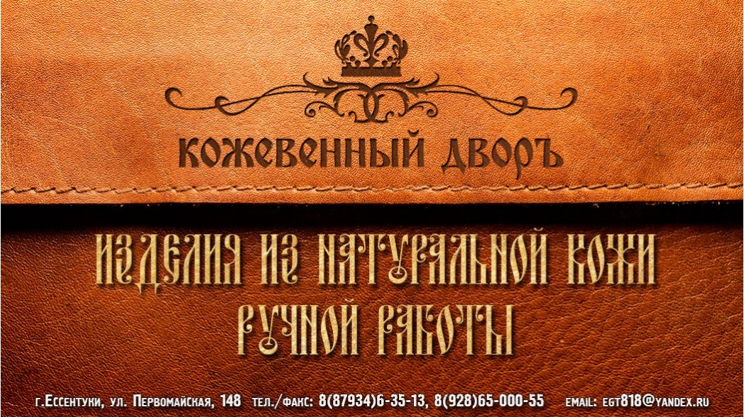 Glavnaya2